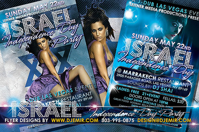 Israel Independence Day party Flyer design Las Vegas Nevada Israeli flag background woman in purple dress